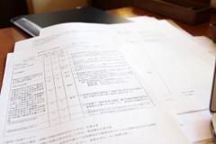 FC制度利用した方のスケジュール
