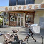 自転車で熱海バナナワニ園に行ってきました。