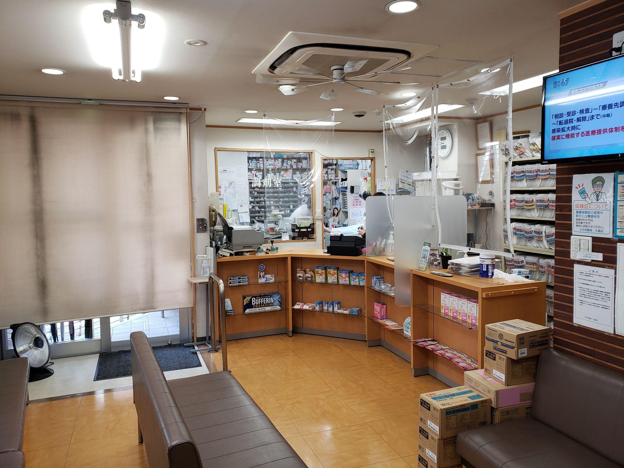 うさぎ薬局大島店で2日間働いてみて…。