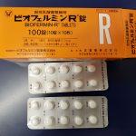 薬剤耐性乳酸菌 製剤って何?